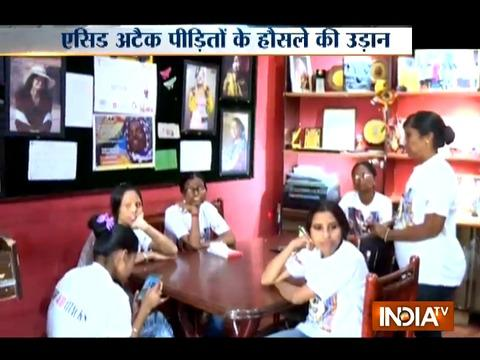 Aaj Ki Baat Good News: This cafe in Agra run entirely by acid attack survivors