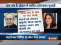 Pranab arrives in Nagpur, daughter Sharmistha cautions father about attending RSS meet