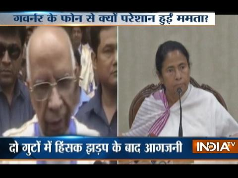 I was threatened and humiliated by West Bengal Governor : Mamata Banerjee