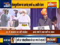 Adhir Ranjan accuses Anand Sharma of 'helping BJP agenda' by questioning ISF alliance