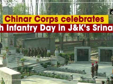 Chinar Corps celebrates 74th Infantry Day in J and K's Srinagar