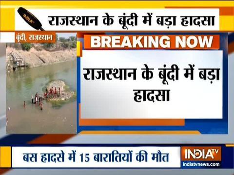 राजस्थान: बूंदी में पुल से गिरी बस, 15 लोगों की मौत