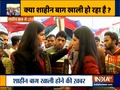 Hooter played at Shaheen Bagh to aware protesters after India TV exposes empty protest site