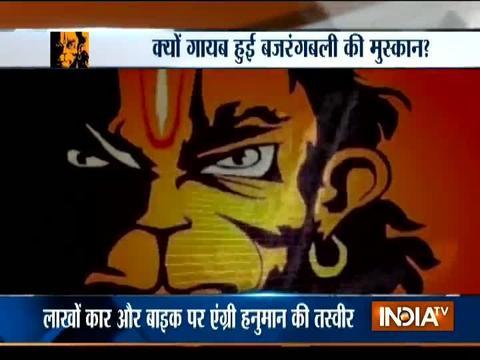 Aaj Ka Viral: Truth behind 'angry' photo of Lord Hanuman