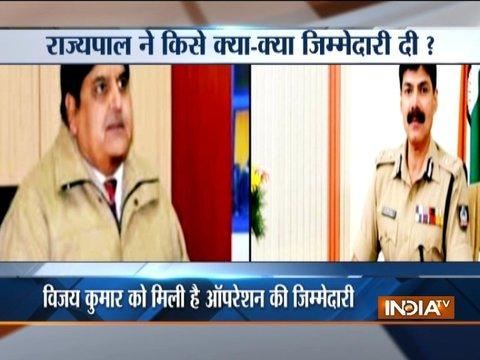 आईपीएस विजय कुमार और बीबी व्यास ने जम्मू-कश्मीर के राज्यपाल के सलाहकार के रुप में कार्यभार संभाला