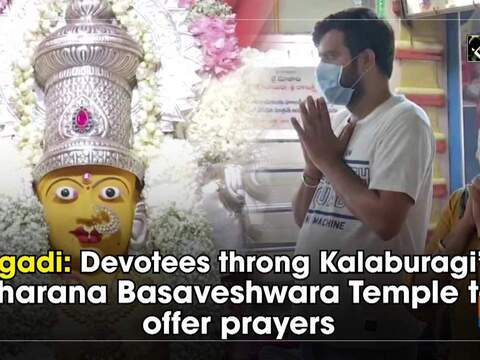 Ugadi: Devotees throng Kalaburagi's Sharana Basaveshwara Temple to offer prayers