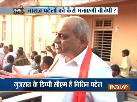 Chunav Rath: Public cheers for BJP during Nitin Patel's road campaign