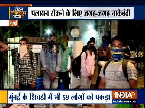 कोरोना वायरस: महाराष्ट्र में लॉकडाउन में मालवाहक वाहनों में छिपे 100 से अधिक लोगों को पकड़ा