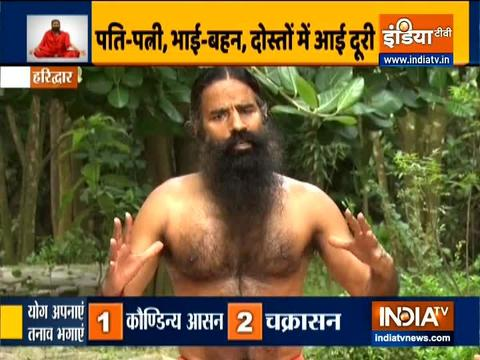 How to overcome daily tension? Swami Ramdev shares pranayamas
