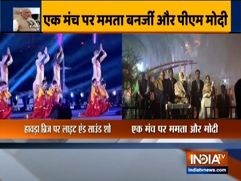 PM Modi inaugurates state-of-the-art lighting on Rabindra Setu in Kolkata
