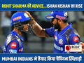 EXCLUSIVE | Rohit Sharma has played a huge role in Ishan Kishan's career, says Uttam Mazumdar