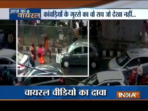 Aaj Ka Viral: Know why Kanwariyas toppled a car in Delhi