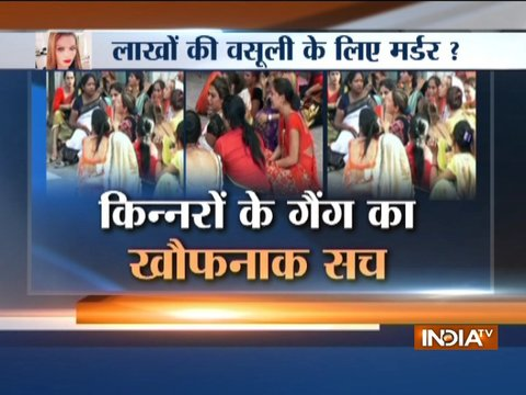 Fight between two Kinnar group in Surat