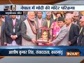 Glimpses of PM Modi's visit to the Pashupatinath Temple in Nepal