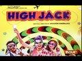 Bollywood celebrities attend screening of Sumeet Vyas's High Jack