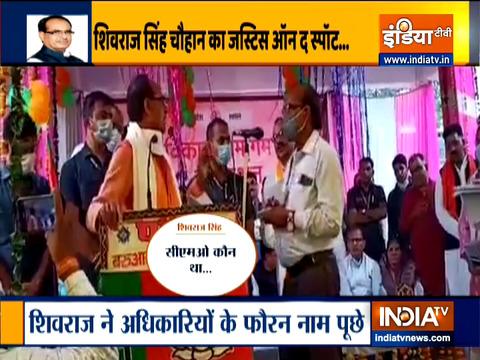 MP CM  शिवराज सिंह ने जन यात्रा रैली के दौरान 2 अधिकारियों को किया सस्पेंड