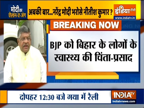BJP's promise of free COVID-19 vaccine for Bihar residents completely legal: Ravi Shankar Prasad