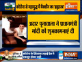 Serum Institute of India CEO Adar Poonawalla receives a shot of COVISHIELD vaccine