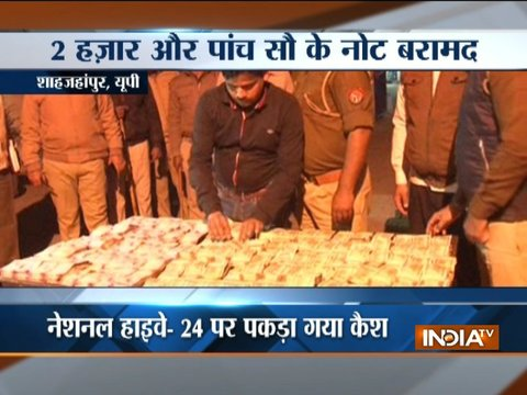 Crime branch seizes new currency worth Rs 1.5 crore from a vehicle in UP's Shahjahanpur