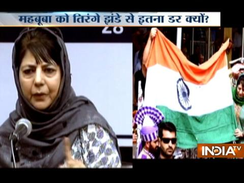 Nobody will hold Tricolor in Kashmir if Article 35A is tampered, says Mehbooba Mufti