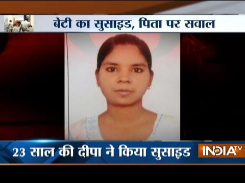 Police stops cremation of a girl in Meerut, suspect family of honour killing
