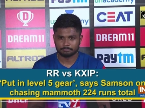 RR vs KXIP: 'Put in level 5 gear', says Samson on chasing mammoth 224 runs total