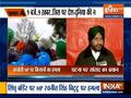 Farmers' protest: Congress MP Ravneet Singh Bittu assaulted at Singhu border