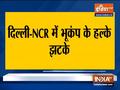 Earthquake in Delhi-NCR, Gurugram and Rohtak