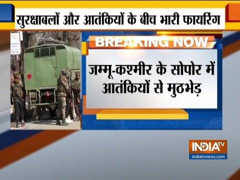 जम्मू-कश्मीर: सोपोर में भीषण मुठभेड़ जारी, सुरक्षा बलों ने 2-3 आतंकियों को घेरा