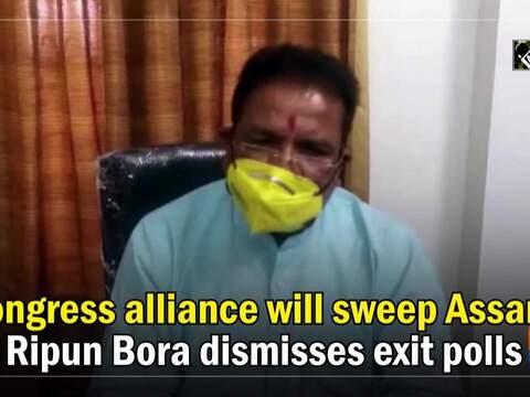 Congress alliance will sweep Assam: Ripun Bora dismisses exit polls