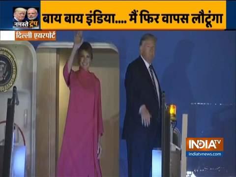 अमेरिकी राष्ट्रपति डोनाल्ड ट्रम्प दो दिवसीय यात्रा के बाद भारत से रवाना हुए