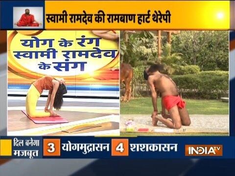 कोरोना से रिकवर होने के बाद सामने आ रहे हैं हार्ट इशूज, दिल मजबूत करने के लिए योगासन बता रहे हैं स्वामी रामदेव
