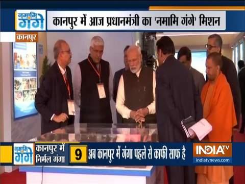 कानपुर में पीएम मोदी ने की राष्ट्रीय गंगा परिषद की बैठक