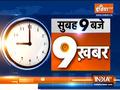 Top 9 News: BSF spot blinking red light in Jammu's Arnia sector