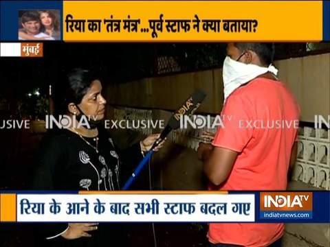 सुशांत सिंह राजपूत केस: एक्स स्टाफ मेंबर ने कहा- रिया चक्रवर्ती के जिंदगी में आने के बाद एक्टर बदल गए थे