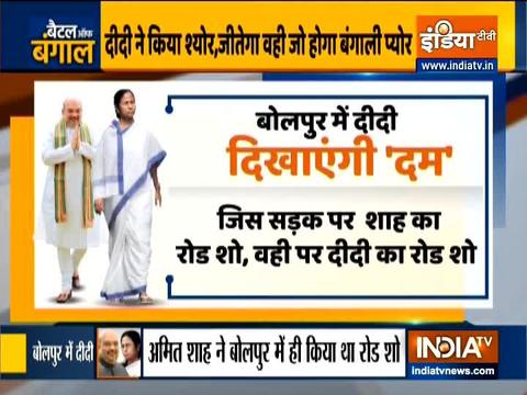 Kurukshetra : Mamata Banerjee to hold roadshow in Birbhum on Dec 29