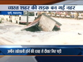 Rats destroy water pipeline, trigger heavy waterlogging in Pune