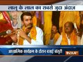 Tej Pratap Yadav plays flute at an event in Bihar