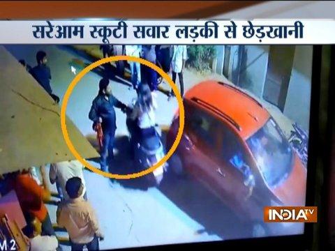 Bihar: SI son mocks law, molests a girl publicly in Bhagalpur (watch video)