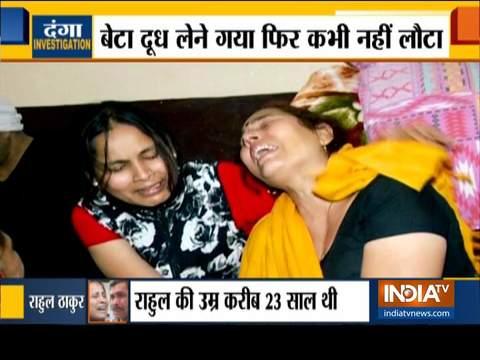 इंडिया टीवी रिपोर्टरों की टीम दंगे में अपनो को खोने वालों के पास पहुंची, दुख साझा किया