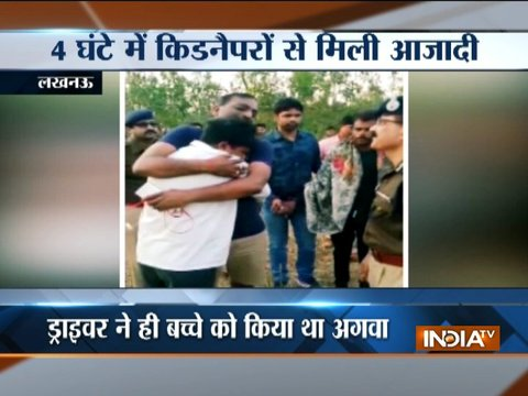 Uttar Pradesh: Lucknow kidnapping case solved within 4 hrs, kidnappers held