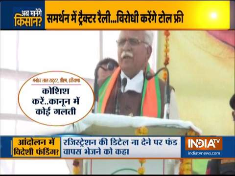 Haryana CM Manohar Lal Khattar says will leave politics if MSP is abolished