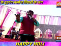 Celebrate Holi 2021 with none other than Manoj Tiwari