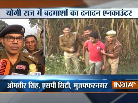 UP: 5 miscreants held in encounter with police in Muzaffarnagar