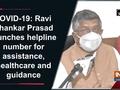 Ravi Shankar Prasad launches helpline number for assistance, healthcare and guidance