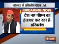 Akhilesh Yadav attacks BJP, says the country is waiting for new Prime Minister