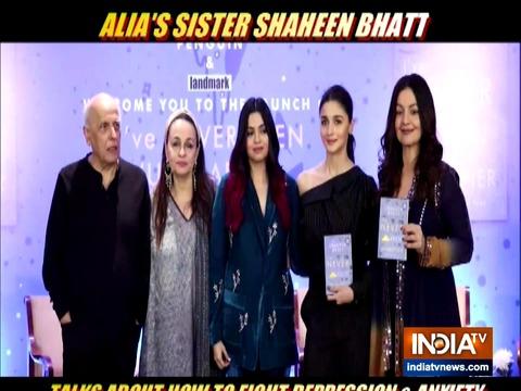 आलिया भट्ट की बहन शाहीन ने बताया कैसे करें डिप्रेशन का सामना
