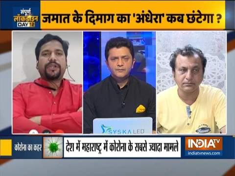 जनता उन लोगों को कभी माफ नहीं करेंगे जो डॉक्टरों, स्वास्थ्य कार्यकर्ताओं पर हमला कर रहे हैं: भाजपा नेता गौरव भाटिया