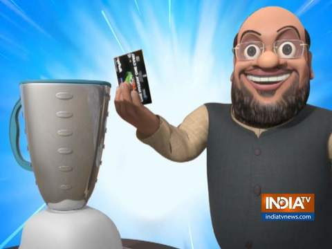 OMG: Amit Shah introduces multi-purpose ID for citizens