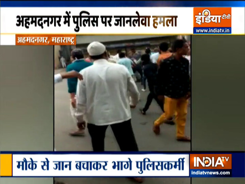 महाराष्ट्र: अहमदनगर में पुलिस पर भीड़ ने किया जानलेवा हमला
